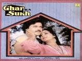 Ghar Ka Sukh (1987)