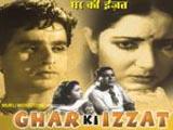 Ghar Ki Izzat (1948)