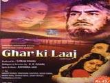 Ghar Ki Laaj (1993)