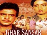 Ghar Sansar (1986)