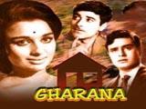 Gharana (1961)