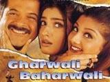 Gharwali Baharwali (1998)