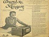 Ghazal Ka Mausam (Hariharan) (1981)