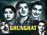 Ghunghat (1960)