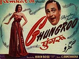Ghungroo (1952)