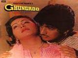 Ghungroo (1983)