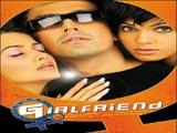 Girl Friend (2004)