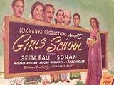 Girls School (1949)