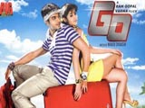 Go (2007)