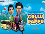 Gollu Aur Pappu (2014)