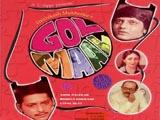 Golmaal (1979)