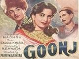 Goonj (1952)
