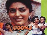 Goonj (1989)