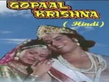 Gopal Krishna (1979)