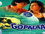 Gopalaa (1994)