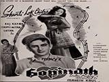 Gopinath (1948)