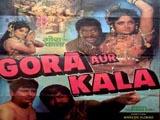 Gora Aur Kala (1972)