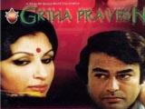 Griha Pravesh (1980)