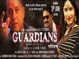 Guardians (2014)