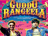 Guddu Rangeela (2015)