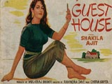 Guest House (1959)
