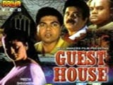 Guest House (1980)