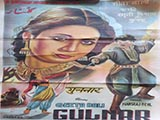 Gulnar (1950)