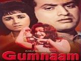 Gumnaam (1965)