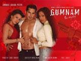 Gumnam (2008)