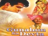 Gunahon Ka Devta (1967)