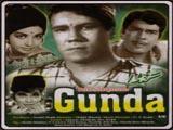 Gunda (1969)