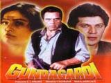Gundagardi (1997)
