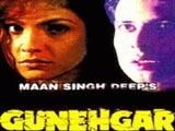 Gunehgar (1995)