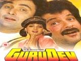 Guru Dev (1993)