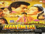 Haatim Tai (1990)