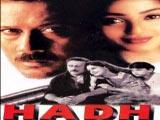 Hadh (2001)