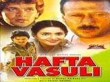 Hafta Vasuli (1998)