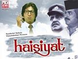 Haisiyat (1984)