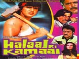 Halaal Ki Kamai (1988)