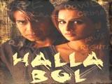 Halla Bol (2008)
