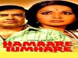 Hamare Tumhare (1979)