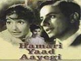 Hamari Yaad Aayegi (1962)