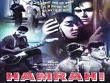 Hamrahi (1963)