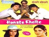 Hanste Khelte (1984)
