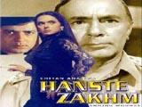 Hanste Zakhm (1973)