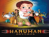 Hanuman Returns (2007)
