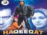 Haqeeqat (1995)