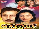 Haque (1991)