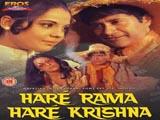 Hare Rama Hare Krishna (1972)