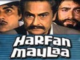 Harfan Maula (1976)